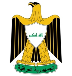 coat of arms of Iraq vector image