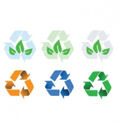 recycling vector image vector image