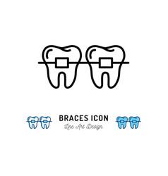 braces icon stomatology dental care teeth vector image
