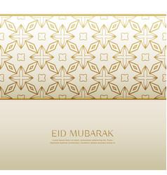 Islamic eid festival background with golden vector