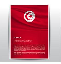 Tunisia flags design card vector