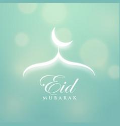 beautiful mosque design for eid festival season vector image