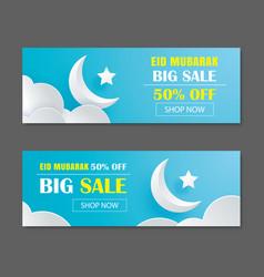 eid mubarak sale banner with crescent moon paper vector image