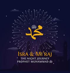 Al isra wal miraj the night journey prophet vector
