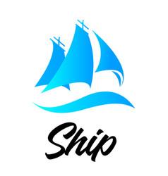 marine vehicle ship icon on white background vector image