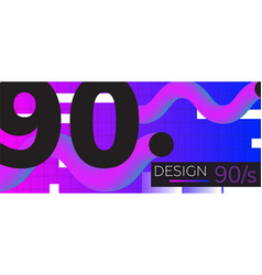 abstract retro background back to 90s vector image