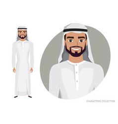 Arab man character is happy and smiling vector