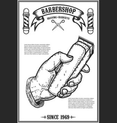 barber shop poster template human hand with hair vector image