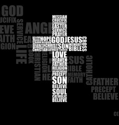 Cross of religious words christian symbol vector