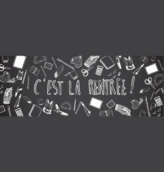 French back to school banner vector