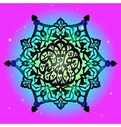 Heart of Stars- qalb vector image vector image