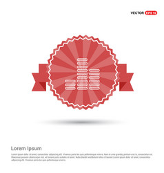 music sound wave icon - red ribbon banner vector image