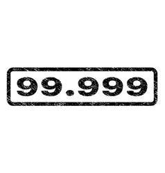 99999 watermark stamp vector image