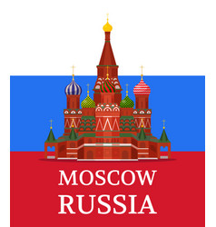 saint basil cathedral on russian flag color poster vector image