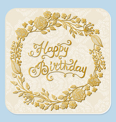hand drawn greeting card design happy vector image