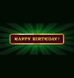 happy birthday card concept vector image
