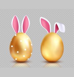 easter eggs golden egg hunting bunny ears vector image