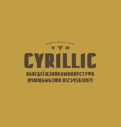 Original solid sans serif font vector