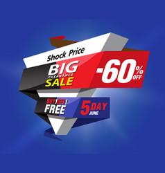 super sale poster banner 60 big sale clearance vector image