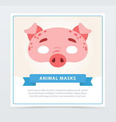design of pig s carnival mask domestic animal vector image