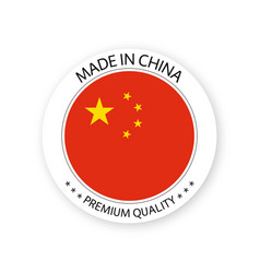 Modern made in china label chinese sticker vector