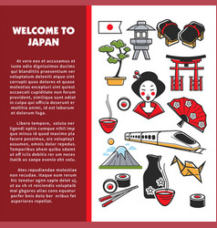 Welcome to japan japanese symbols banner traveling vector