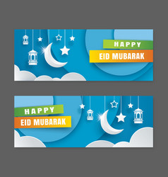 happy eid mubarak greeting card with crescent vector image