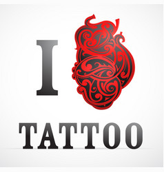 I love tattoo concept vector