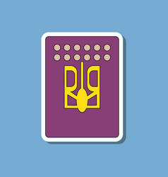 Paper sticker on stylish background emblem of vector