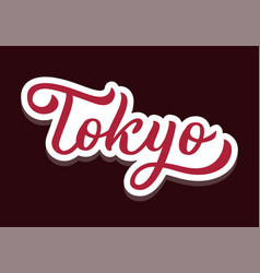 tokyo hand lettering vector image