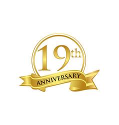 19th anniversary celebration logo vector image