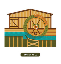 Water mill in flat style vector
