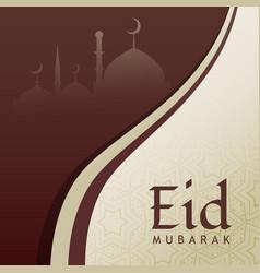 eid festival greeting design background vector image