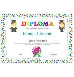 preschool kids diploma certificate elementary vector image vector image