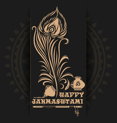 Happy krishna janmashtami greeting card vector
