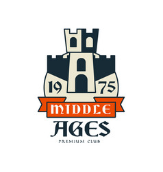 Middle ages logo premium club 1975 vintage vector