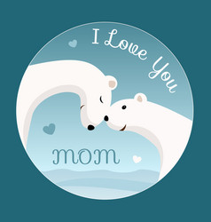 Mother day card vector