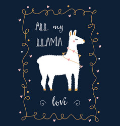 valentine day or friends day card with llama and vector image