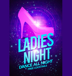 Ladies night dancing with high heeled shoes vector