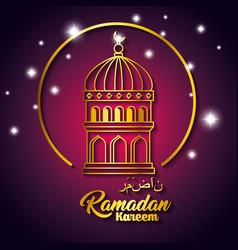 Ramadan kareem card with temple building vector