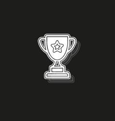 simple trophy cup icon vector image