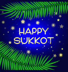 Sukkot festival greeting card vector