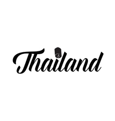 Thailand word icon simple style vector image