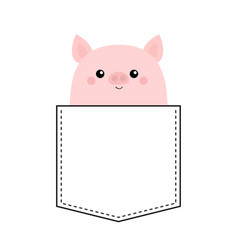 Cute pig face head in pocket cartoon animals vector