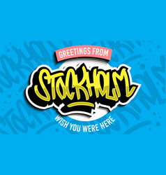 greetings from stockholm sweden hand drawn vector image