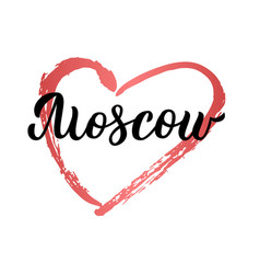 Moscow hand lettering vector