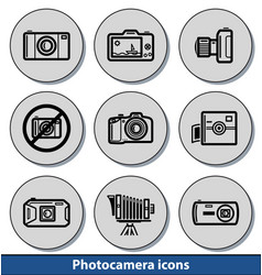 light photocamera icons vector image vector image