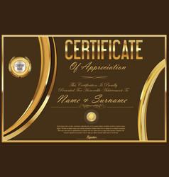 certificate template retro design 14 vector image