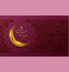 eid mubarok islamic greeting card background vector image