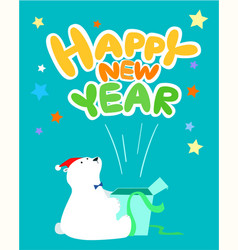 happy new year cute card polar bear open xagift vector image